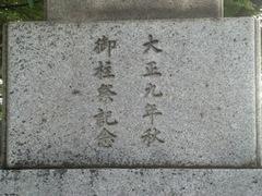 20150616tsumashina26.JPG