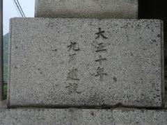 20150616tsumashina27.JPG