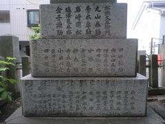 20150616tsumashina30.JPG