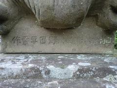 hachiman-samegawa6.JPG