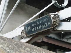 120430watauchi10.JPG