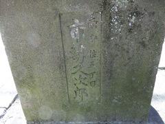 151015susanoo29.JPG