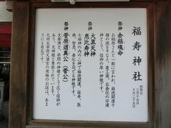 151015torigoe10.JPG
