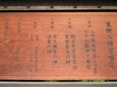 2011.10.11.shigeyanagi4.JPG