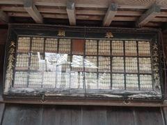 2011.11.02.yabara.6.JPG