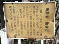 2012.04.30.hitakihongou2.JPG