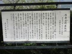 2012.04.30.horinouchi3.JPG