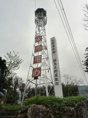 2012.04.30.horinouchi4.JPG