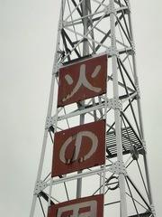 2012.04.30.horinouchi9.JPG