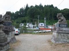 2012.08.13.ishikawa-yakubamae3.JPG