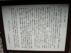 2012.08.14.ishitsutsukowake1.JPG