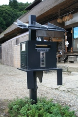 2012.08.14.oouchijuku19.JPG