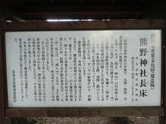 2012.08.15.shinguukumano4.JPG