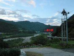 2012.09.02.shiosaka2.JPG