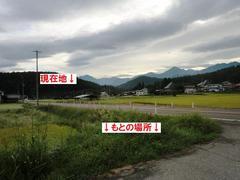2012.09.04.shingyou1.JPG