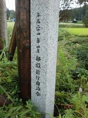 2012.09.04.shingyou5.JPG