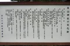 2012.10.03.nou5.JPG