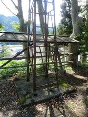 2012.10.04.kinasah3.JPG