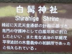 2012.10.04.shirahige11.JPG