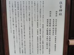 2012.10.07.hakusan18.JPG