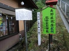 2012.10.07.kumano18.JPG