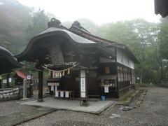 2012.10.07.kumano33.JPG