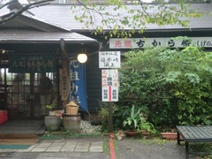 2012.10.07.kumano34.JPG
