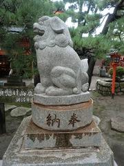 2012.10.07.minatoinari8.JPG