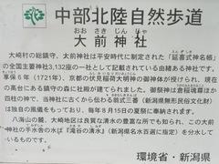 2012.10.07.oosaki3.JPG