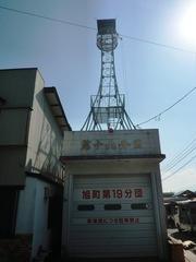 2012.10.16.asahimachi3.JPG