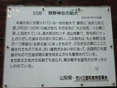 2012.10.16.ichi_kumano13.JPG