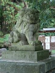 2012.10.16.ichi_kumano7.JPG