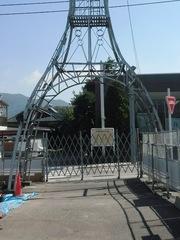 2012.10.16.kamiyoshida5.JPG