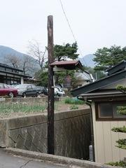 20120430miyaseki8.JPG