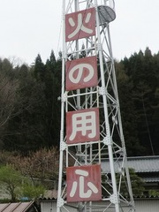 20120430ogikubo5.JPG