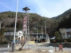 2013.01.06.karakisawa1.JPG