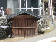 2013.01.06.karakisawa5.JPG