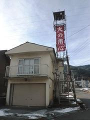 2013.01.06.koyokokawaguchi1.JPG