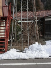 2013.01.06.simoamesawa5.JPG