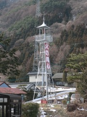 2013.01.06.ueshima1.JPG