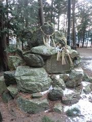 2013.02.15.goshamiya8.JPG