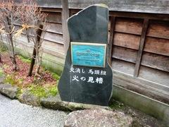 2013.02.24.yamazakura2.JPG
