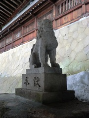 2013.02.25.sakurayama15.JPG