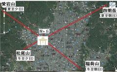 2013.04.06.konoshima14.jpg