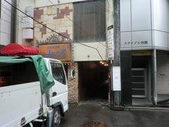 2013.04.06.rakuenkouji2.JPG