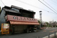 2013.04.06.takeda2.JPG