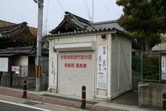 2013.04.06.takeda6.JPG