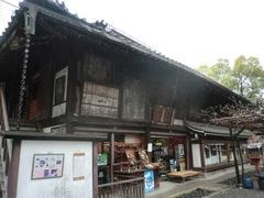 2013.04.06.yasuikonpira17.JPG