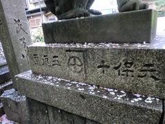 2013.04.06.yasuikonpira23.JPG