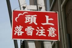2013.06.09.8.JPG